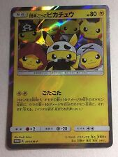Pikachu Finta Team SKULL cosplay PROMO 014/sm-p JAPANESE Pokemon card HOLO