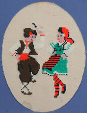 VINTAGE HAND MADE FOLK TAPESTRY DANCING CHILDS