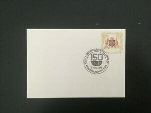 AUSTRALIA 1984 150th Anniversary of Wollongong Cover (M197)