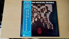 The New York Rock & Roll Ensemble ( incl OBI + ois ) lp