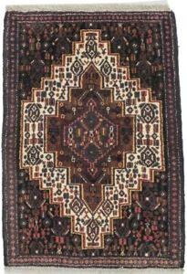 Handmade Vintage Geometric Tribal 2X3 Small Wool Rug Home Decor Oriental Carpet