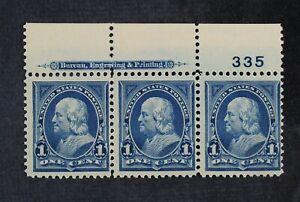 CKStamps: US Stamps Collection Scott#264 Strip Mint NH OG