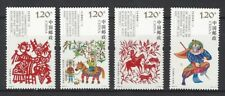 China 2018-3 中國剪紙 Chinese Paper Cut stamp