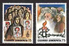Greece - 1982 Amnesty International - Mi. 1493-94 MNH