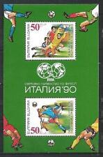 Bulgarie 1990 football Italia'90 Yvert bloc n° 164 neuf ** 1er choix