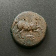 Ancient Greek bronze - 3rd-1st Century BC -Horse (GRPR16)