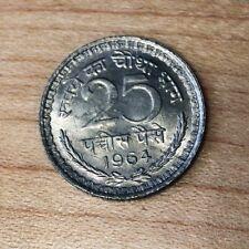 1964 India 25 Paise