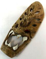 """Vintage 1986 Carved 13"""" Philippines Hawaii Carved Wood Jaguar Big Cat Demon Mask"""