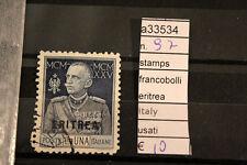 STAMPS FRANCOBOLLI ERITREA ITALY USATI N. 97 (A33534)