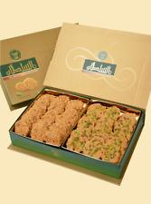 Brazek - 600 g Arabic Syrian sweets 1.3 Lbs pistachios Al Sultan