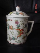 Authentic Chinese Butterfly And Flower Pattern Lidded Tankard