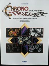 Chronotrigger Original Soundtrack sheet music book (Mint)