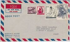 OLYMPIC GAMES  -  POSTAL HISTORY - INDIA : stamp on cover 1973 CRICKET