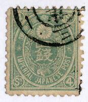 """JAPON / JAPAN - ca.1880 - Mi.43 """"Old KOBAN"""" 4 Sen blue-green p.9 1/2 Fine Used"""