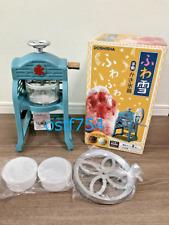 Kakigori Shaved Fluffy Snow Ice Maker Manual Operation Is Fy 20 Doshisha