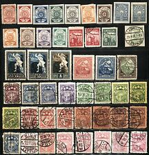 Set of 94 LATVIJA  Stamps RIGA Postage Collection MINT USED