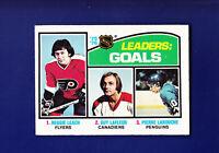 Reggie Leach/Guy Lafleur Goal Leaders HOF 1976-77 O-PEE-CHEE OPC Hockey #1 (NM)