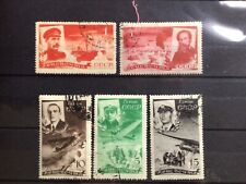 Russia used older collection 1930's Airmail partial set