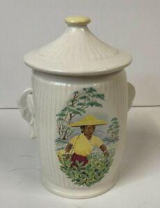 Vintage SYLVAC Tea Cannister Caddy Elephant Handles Tea Picker Motif Storage Jar