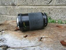 Cosina MC 70-210mm 1:4.5-5.6 Macro lens - Vintage lens Japan