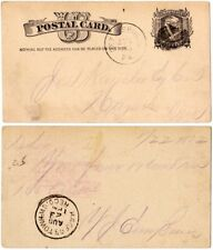 1882 UNITED STATES US LIBERTY POSTAL CARD UX7, GETTYSBURG, PA to HAGERSTOWN, MD