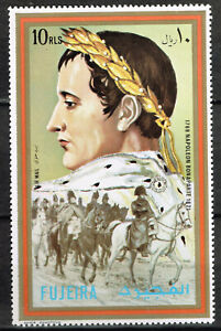 Fujeira Art Famous Painting Napoleon on Horse in Russia Souvenir Sheet 1970 A-3