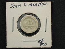 1800's Siamese World Porcelain Coin Gaming Token - Thailand Siam . Rare