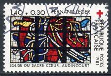 STAMP / TIMBRE FRANCE OBLITERE N° 2175 EGLISE D'AUDINCOURT