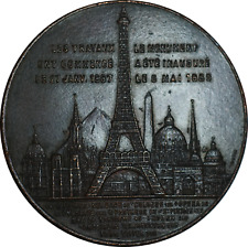 More details for eiffel tower opening ascent medal 1889 souvenir for summiteers gef 42.25mm