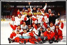 UPPER DECK 1992 WORLD JUNIOR CHAMPIONS NHL SHORT PRINT MINT INSERT CARD #SP3
