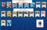 Wailord V | Crobat V STANDRD DECK Pokemon TCG Online PTCGO | Minimum rarity