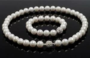 Beautiful 10mm AAA+ White South Sea Shell Pearl Necklace Bracelet