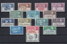 BAT British Antarctic Territories 1963 Set Stamps QE11 MNH (Defs) SG 1 - 15