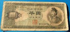 1950 Japan 1000 Yen Banknote