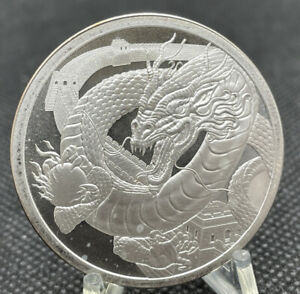 World of Dragons - Chinese Dragon 1 oz Silver Round