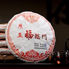 200g Organic puer tea Famous Haiwan old comrade ripe cake green food tea Pu erh