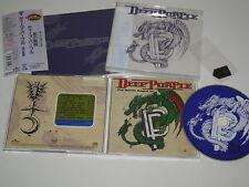 DEEP PURPLE/BATTLE RAGES ON..-JAPAN CD+OBI-MIT PLEKTRUM