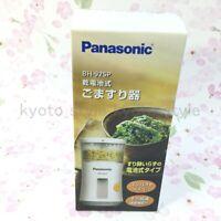 Panasonic BH-925P Sesame Seed Grinder Mill battery-sycophant device 28155 JAPAN