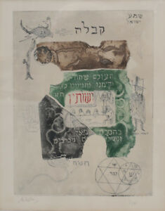 Zvi Milshtein (1934-) Etching on paper, Abstract Hebrew Text Signed, numbered