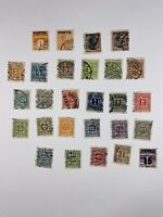 35+ Different Denmark Postage Due Stamps With Free US Shipping $90+ SCV