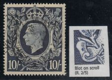"""Great Britain, SG 478ab, used """"Blot on Scroll"""" variety"""