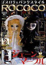 Gothic Lolita & Punk style book ROCOCO #1 Japan Jane Marple GOSULOLI Pullip