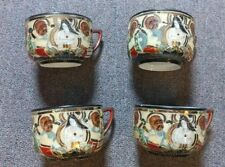 RARE Vintage TS Gold Tea Cups Hand Painted Japanese China Asian Set of 4