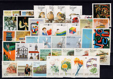 1989 Portugal, Azores and Madeira Complete Year MNH Stamps.