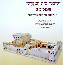 "Children Puzzle Jerusalem Model holyland ""The Second Temple"" israel the mikdash"