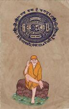 Shirdi Sai Baba Guru Art Rare Old Stamp Paper Indian Hindu Religion Painting