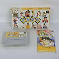 MAKA MAKA Super Famicom Nintendo sf