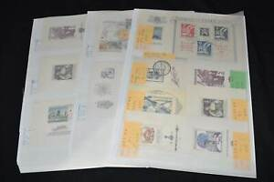 Czechoslovakia Miniature Sheets on Pages, 99p Start, All Pictured