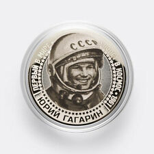 Сoins 25 rubles Yuri Gagarin Cosmonauts. Cosmos