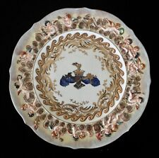"""CAPODIMONTE VERY RARE ARMORIAL 8"""" PLATE GOLD GILDED  EXCELLENT**"""
